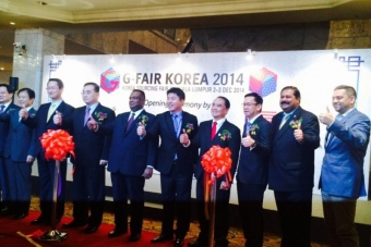 Opening Ceremony of the Korea Sourcing Fair 2014